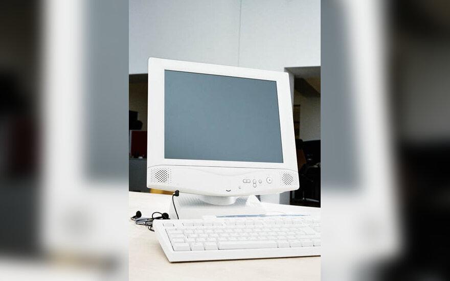 kompiuteris, IT, internetas