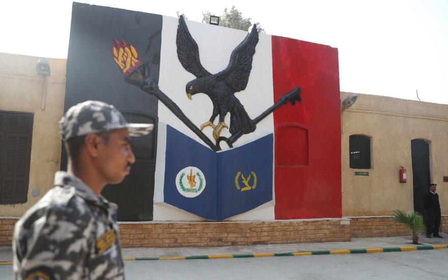 Egipto Tora kalėjimas Kaire