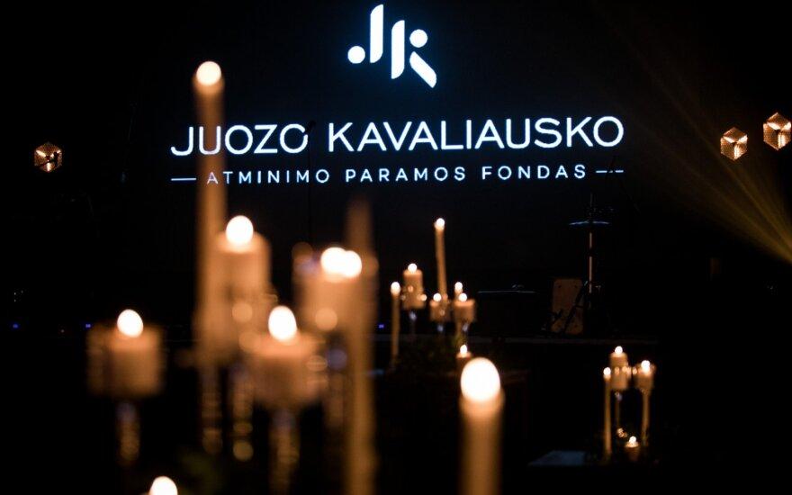 Juozo Kavaliausko atminimo paramos fondo renginys