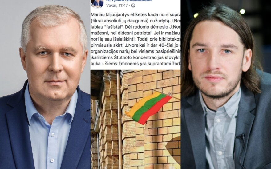 Arvydas Anušauskas, Andrius Labašauskas