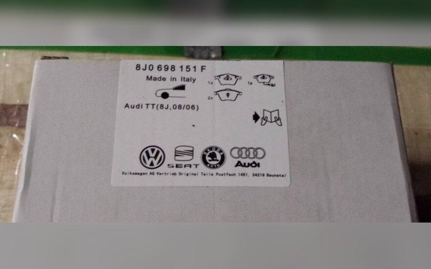 Lietuvoje konfiskavo kiniškų automobilių detalių siuntą