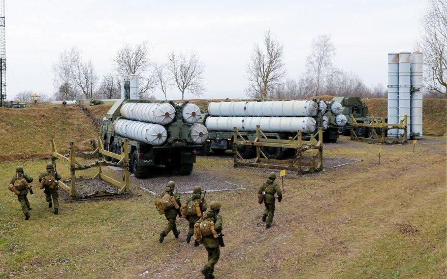 Almaz-Antei S-300PMU-1