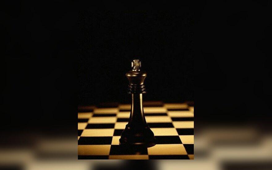 Antroji A.Juciūtės pergalė tarptautiniame šachmatų turnyre Anglijoje