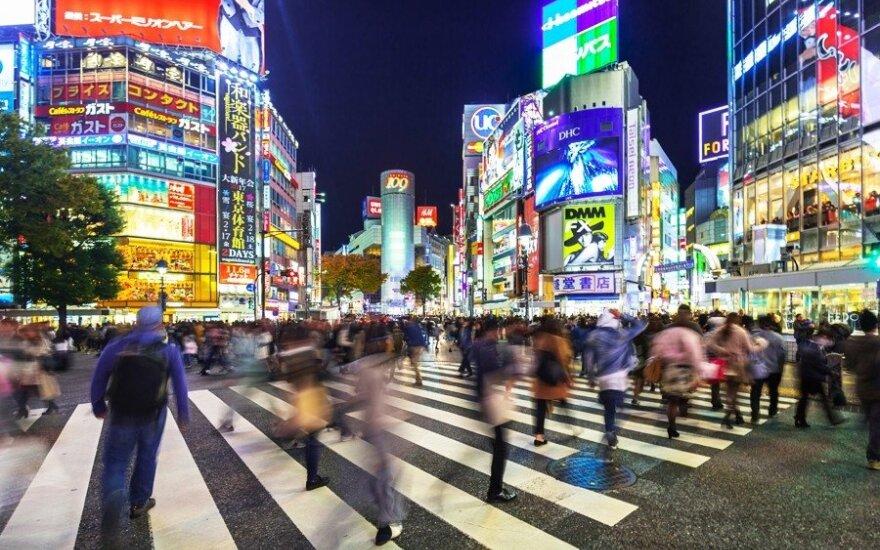 Tokijus, Japonija