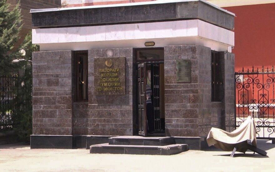 """Ответственность за гибель велотуристов в Таджикистане взяло на себя """"Исламское государство"""""""