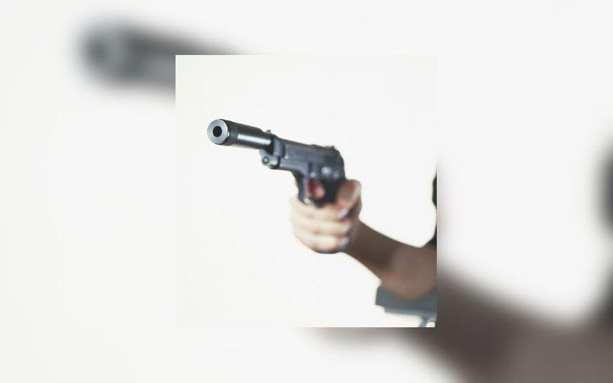 šaudymas, šautyvas