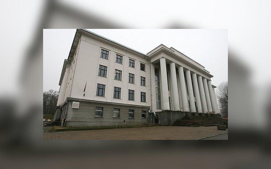 Profsąjungų rūmai