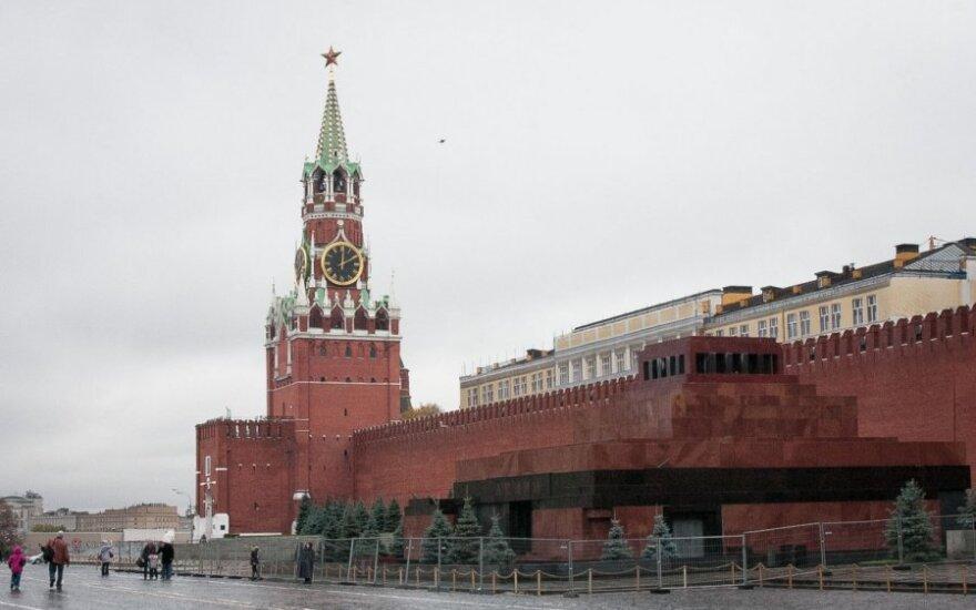 Rusijos centrinis bankas padidino Kanados dolerių atsargas