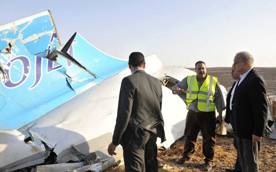 Экипаж самолета когалымавиа фото