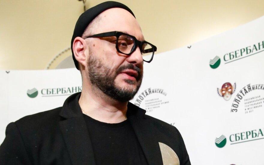 Kirilas Serebrenikovas