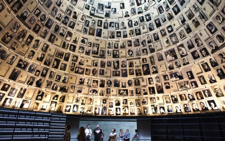 Yad Vashem Museum