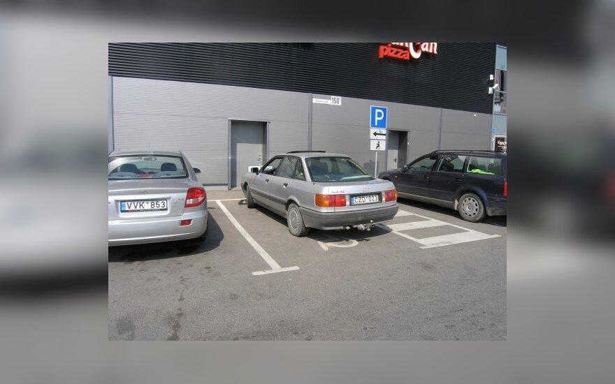 """Parkavimas prie """"Maxima"""" parduotuvės, Veiverių g., Kaune"""