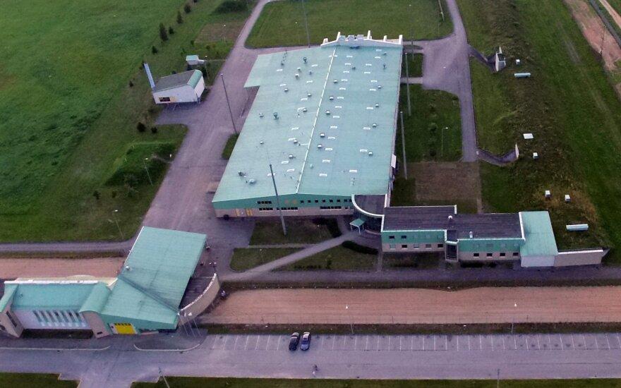 Giraitės ginkluotės gamykla (GGG)