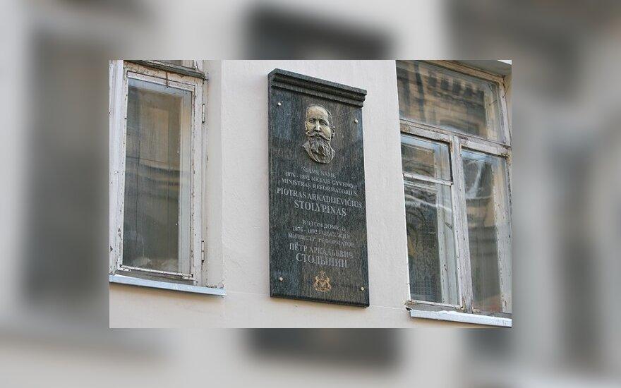 Vilniuje įamžintas P.Stolypino atminimas