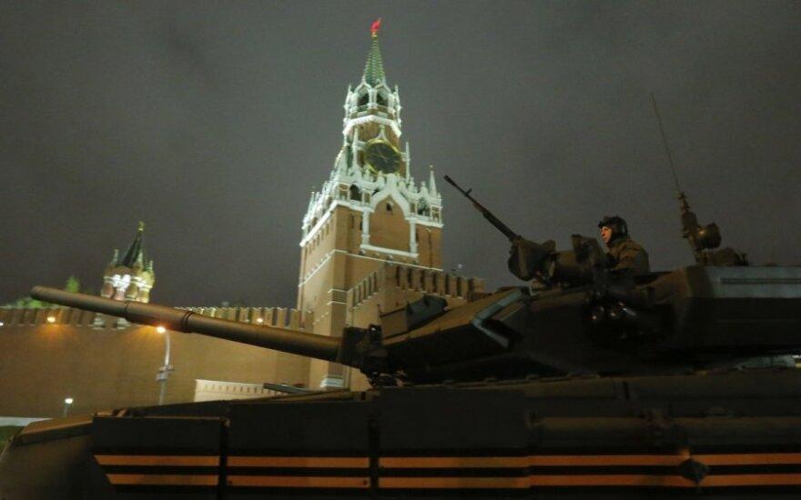 Kremlius, Maskva