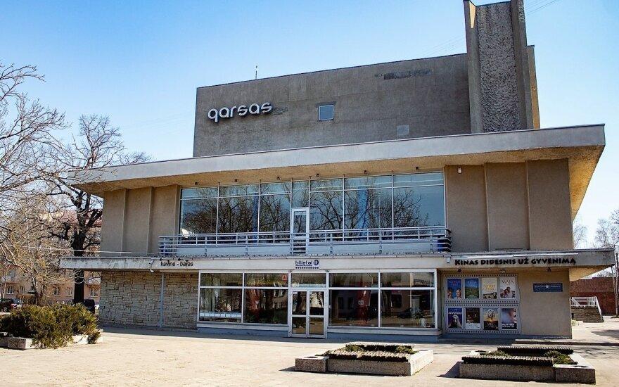 """Kino teatras """"Garsas"""""""