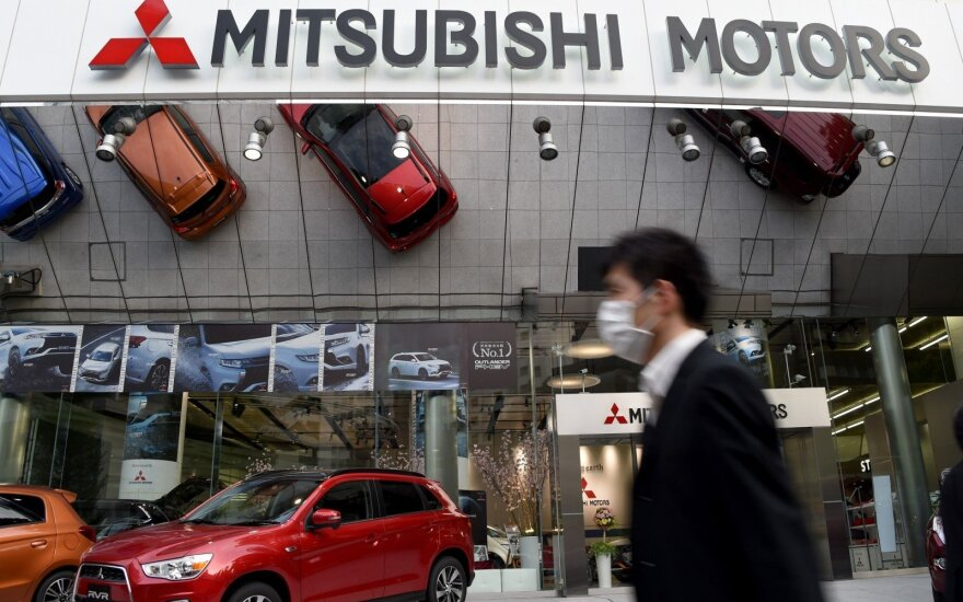 """""""Mitsubishi Motors"""""""