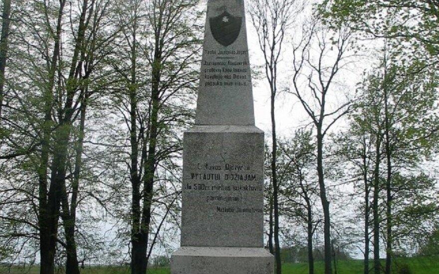 """1935 m. liepos 21 d. publikacija """"Suvalkietyje"""" apie pastatytą paminklą"""