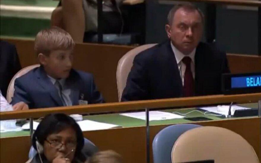 Aleksandro Lukašenkos sūnus