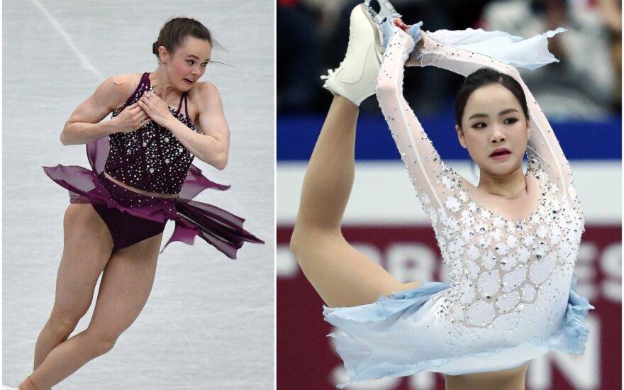 Mariah Bell, Lim Eun-Soo