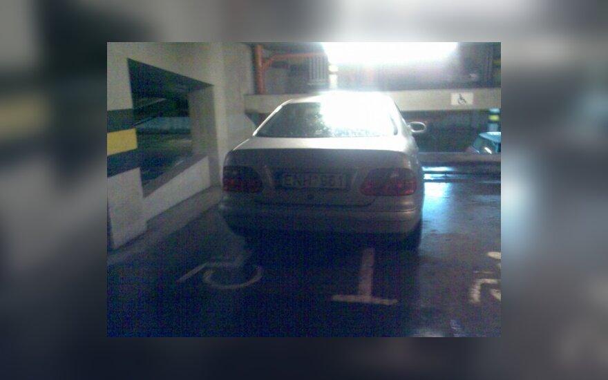 """Vilniuje, PC """"Europa"""". 2010-03-01, 19.30 val."""