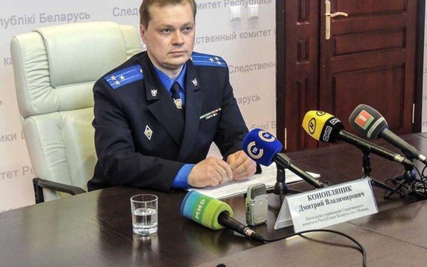 Dmitry Konoplianik