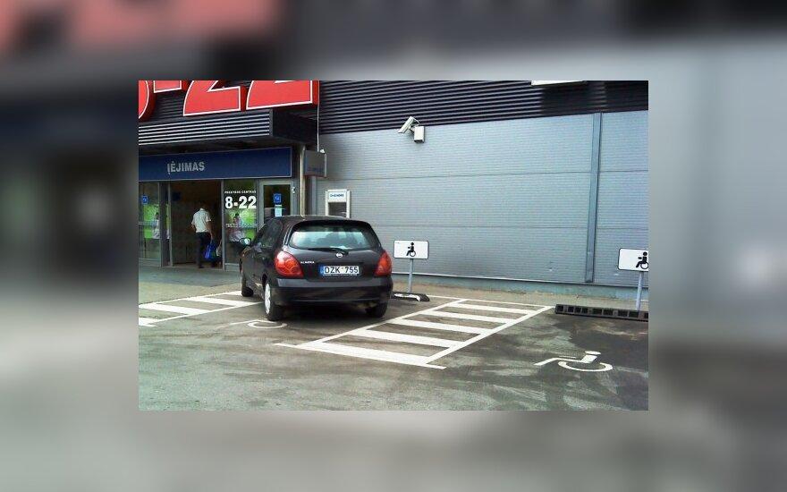 """Kaune, Veiverių g. prie PC """"Maxima Bazė"""". 2010-05-31, 12.17 val."""