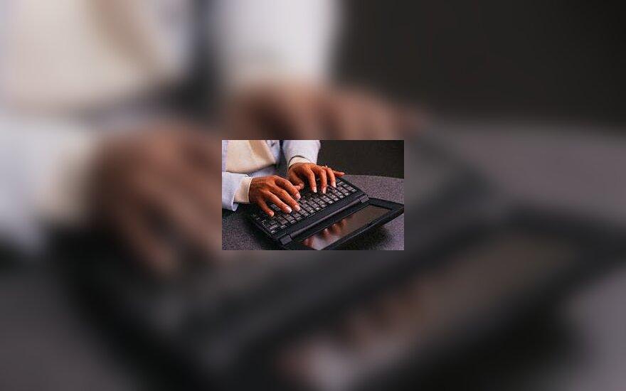 Nešiojamasis kompiuteris