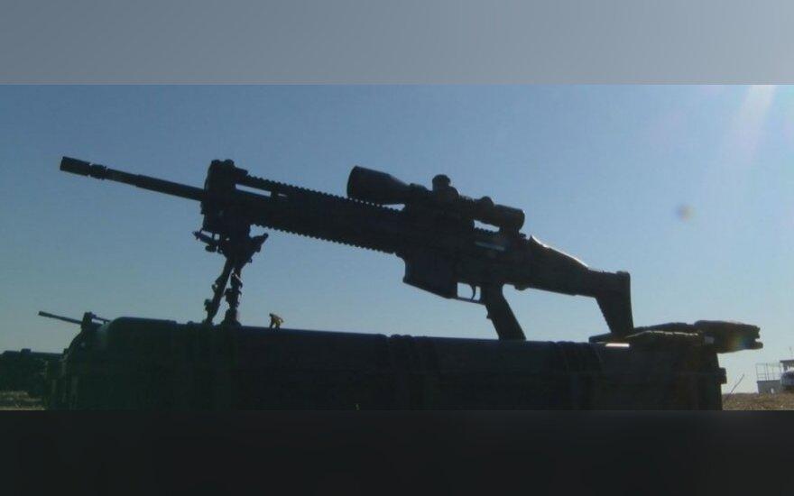 Pusiau automatinis šautuvas FN SCAR-H PR