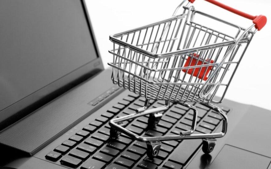 Internetinių parduotuvių klaidos