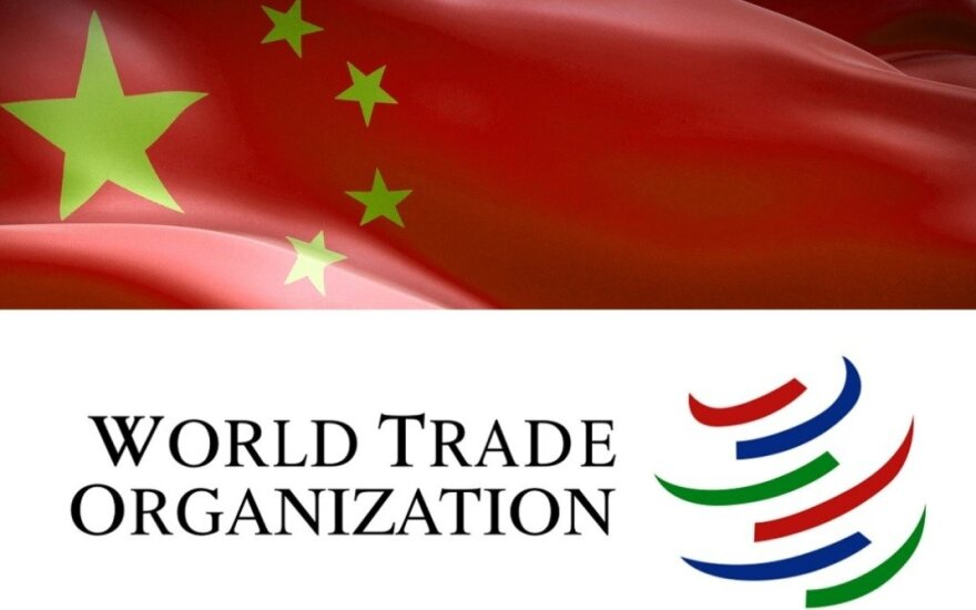 The White Paper on China and WTO