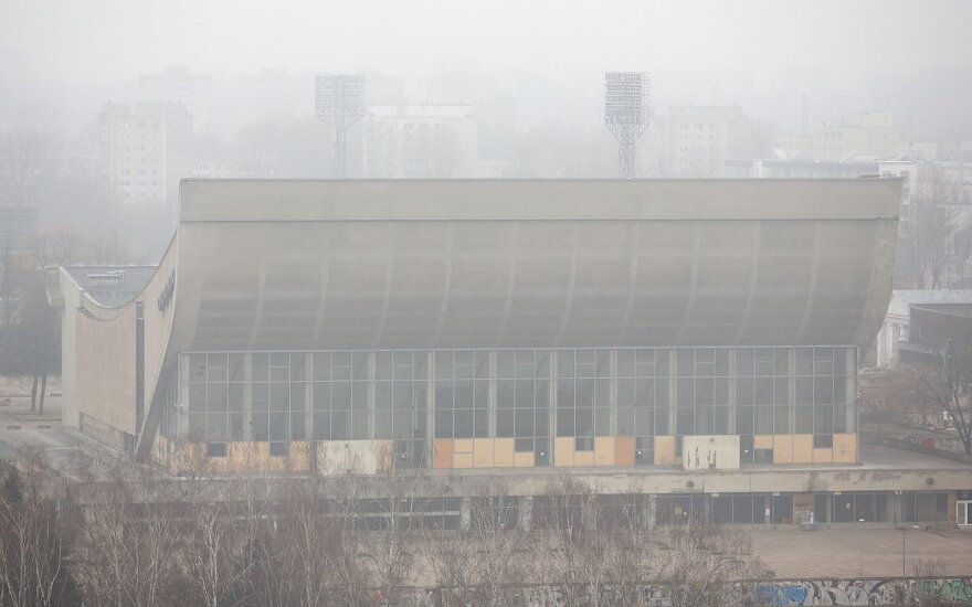 Concert and Sports Palace