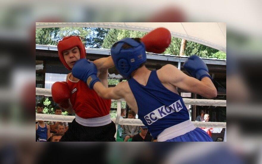 Lietuvos jaunučių bokso čempionatas