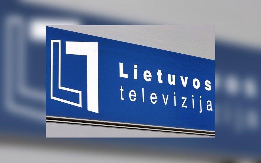LRT taryba kitą savaitę rinks naują pirmininką