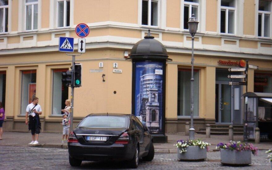 Vilniuje, Pilies g. 2012-07-12