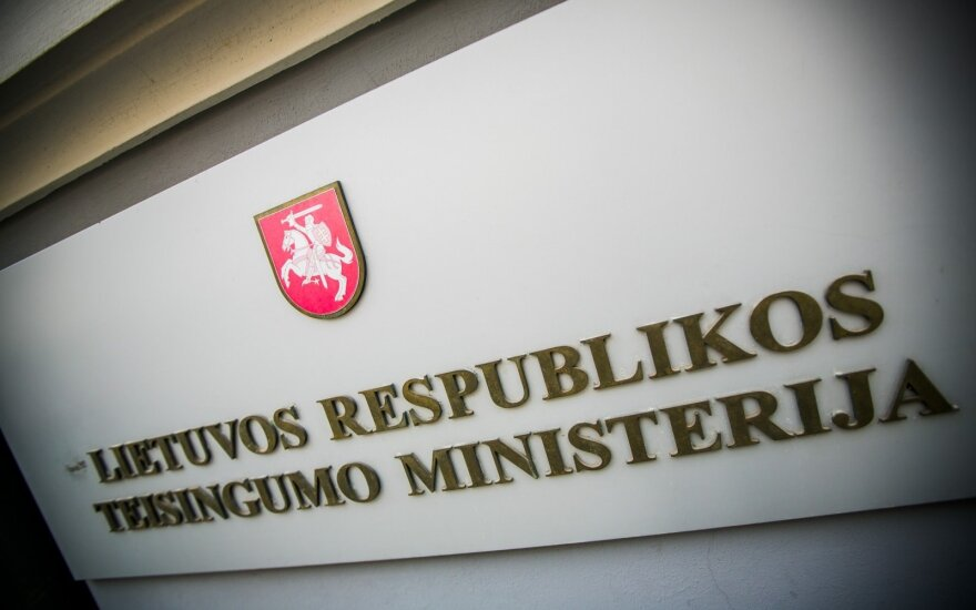 Justice Ministry