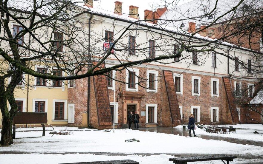 Vilnius Academy of Art