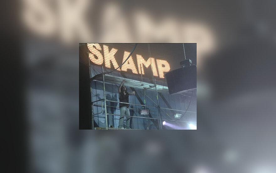 Skamp