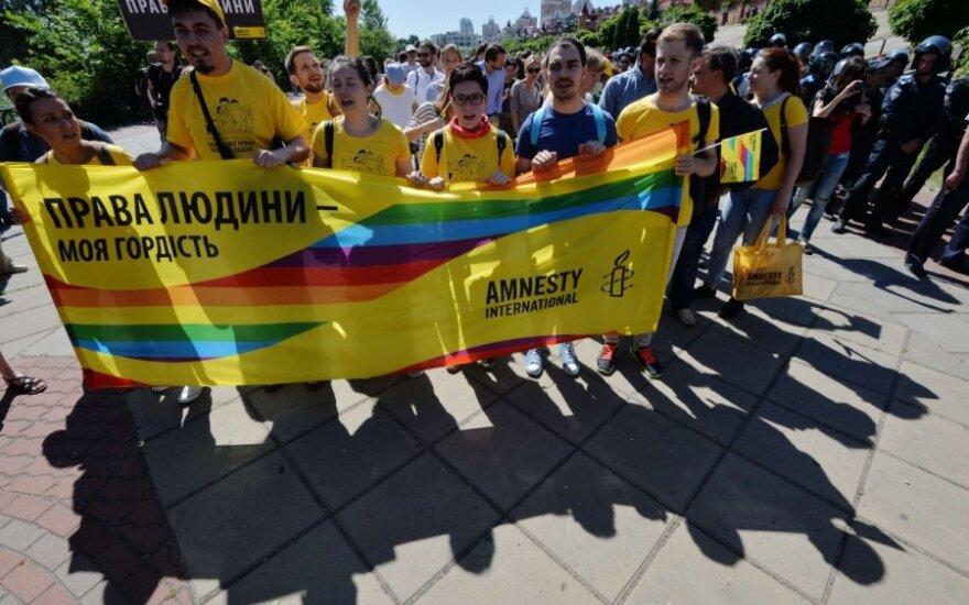 Judėjimas už seksualinių mažumų teises Ukrainoje