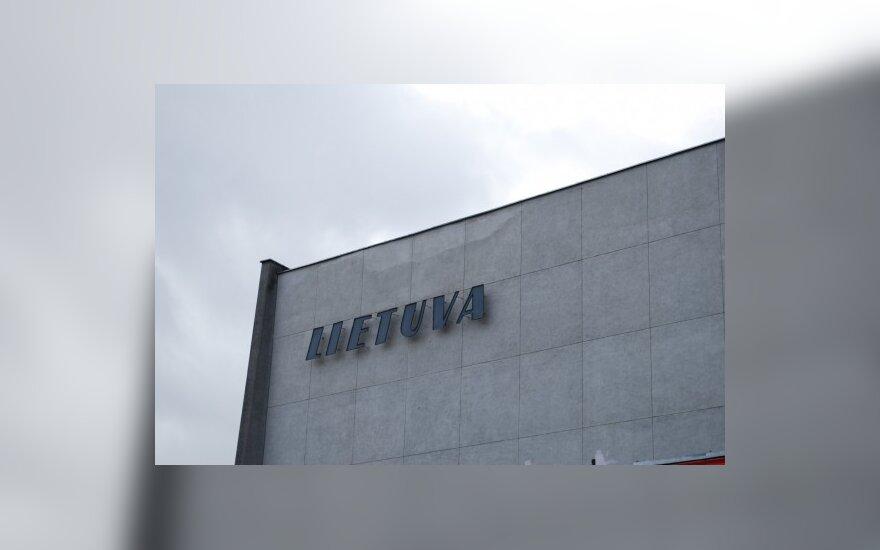 """Kino teatrą """"Lietuva"""" bankrutuojantys verslininkai perleidžia bankui"""