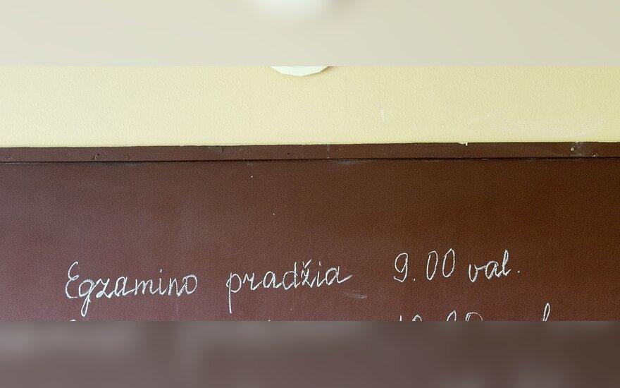 2012 m  bus privalomi du brandos egzaminai, atsiras