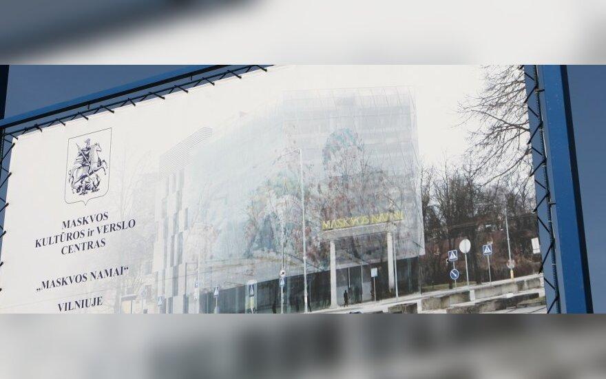 """Мэрия Вильнюса не выдаст новое разрешение на строительство """"Дома Москвы"""""""