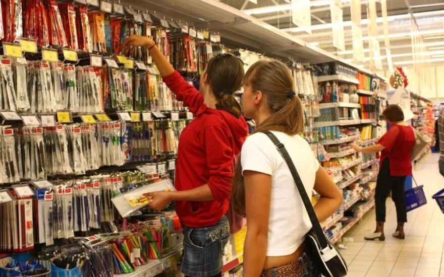 Mokyklinės prekės