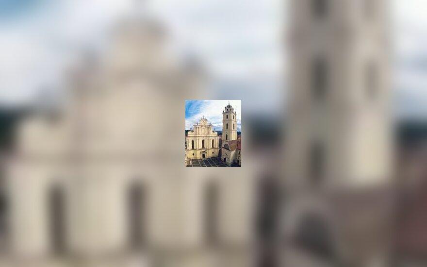 Šv.Jonų bažnyčia