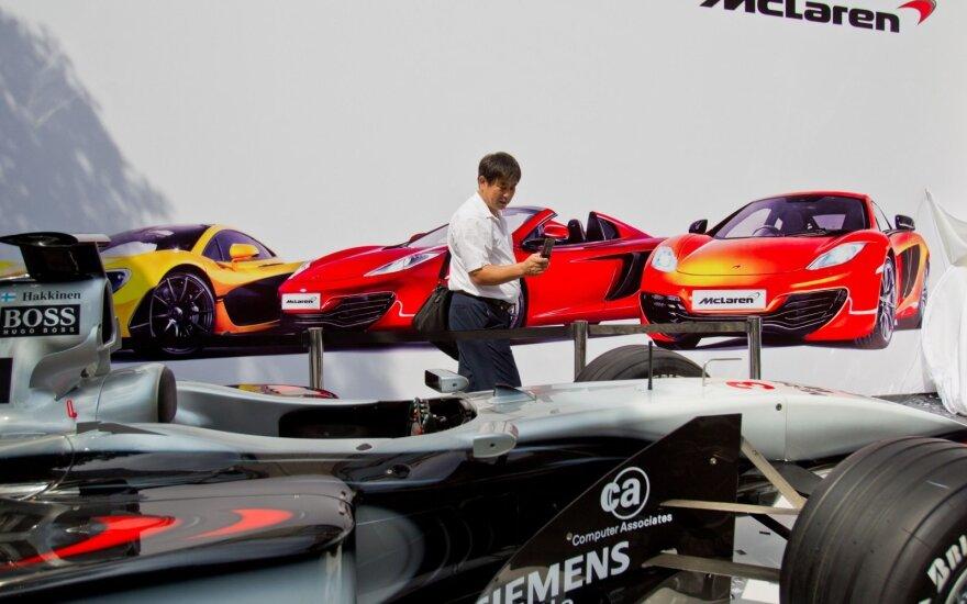 """""""McLaren"""""""