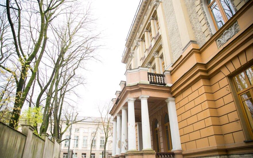 Prekybos, pramonės ir amatų rūmai galės nemokamai naudotis valstybės turtu