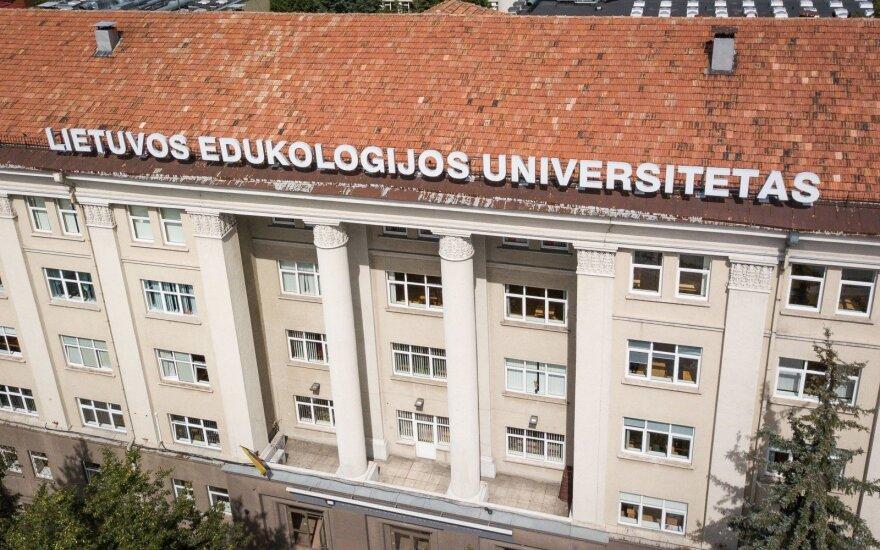 University of Education Sciences