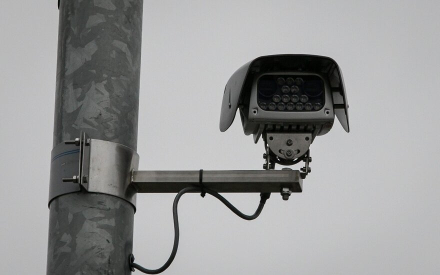 Vaizdo kamera (asociatyvi nuotr.)
