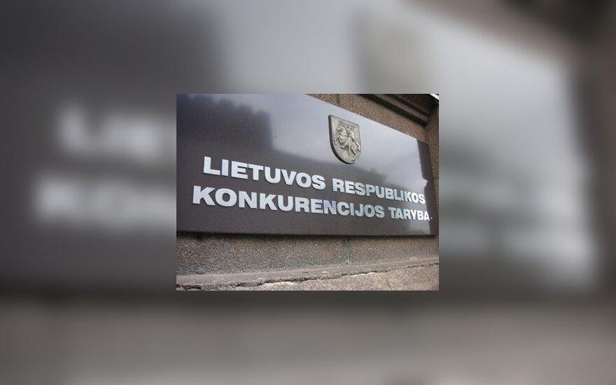Konkurencijos taryba aiškinasi, ar KPD neprivilegijavo pavaldžios įmonės