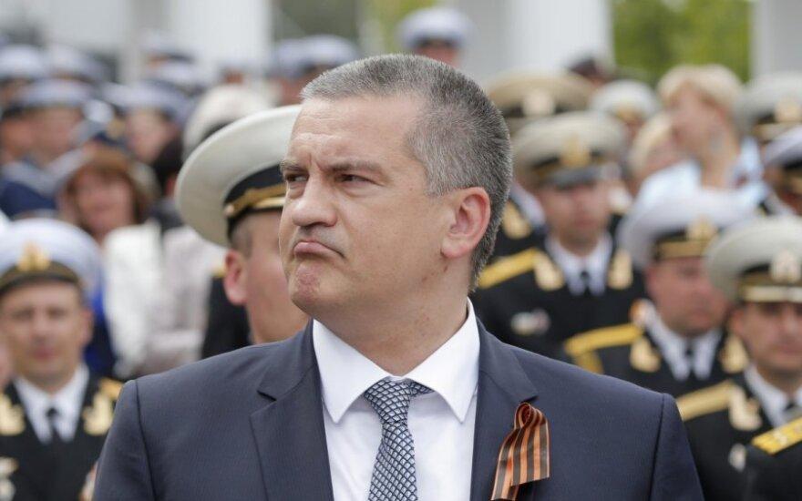 Sergejus Aksionovas